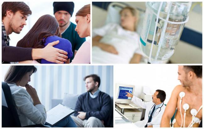 этапы лечения зависимых от наркотиков